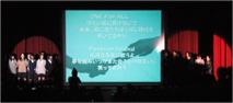 12月8日、「夢バトン」の今・・・第五中学校・人権フェスタ「ひまわ」を「見て・・・_d0024438_170297.jpg