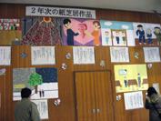 12月8日、「夢バトン」の今・・・第五中学校・人権フェスタ「ひまわ」を「見て・・・_d0024438_1712250.jpg