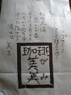 b0028845_2235437.jpg