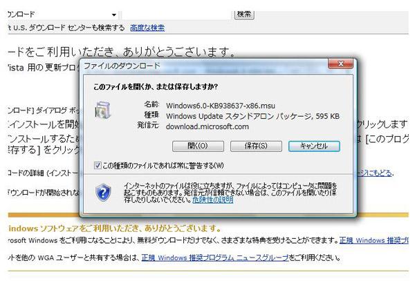 d0032553_18383647.jpg