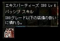 b0050155_1343161.jpg