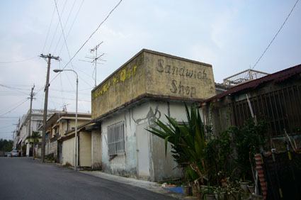 nostalgic okinawa_c0153966_216388.jpg