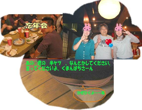 f0082367_1641982.jpg