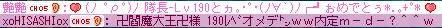 d0084091_2329586.jpg
