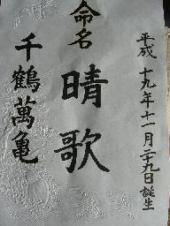 f0101100_1921944.jpg