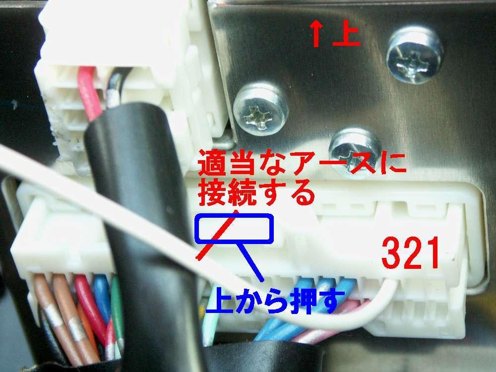 a0008202_2271249.jpg