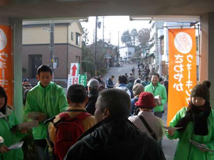 JR東海さわやかウオーキングちこり村がコースに_d0063218_20355884.jpg