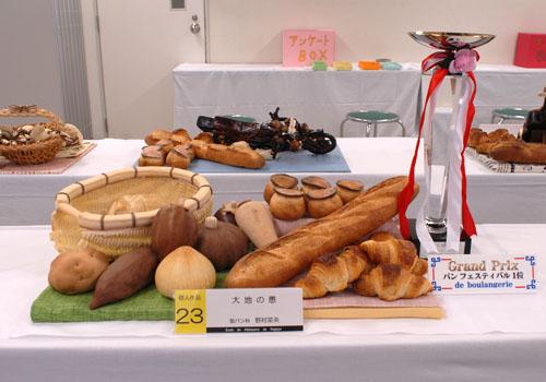 名古屋製菓専門学校第9回パンフェスティバル  その2_b0110019_1219533.jpg
