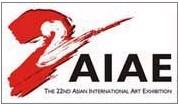 第22回アジア国際美術展@インドネシア_a0054926_14414333.jpg