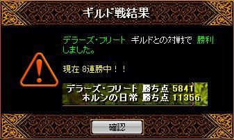 f0152131_18103277.jpg