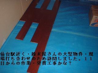 f0031037_21415681.jpg
