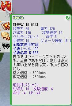 d0119746_0113740.jpg