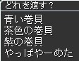 e0098659_131224.jpg