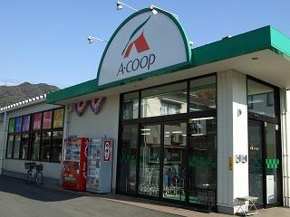 坂町小屋浦を歩く①「Aコープ」「JA」が新しくなった_b0095061_105344.jpg