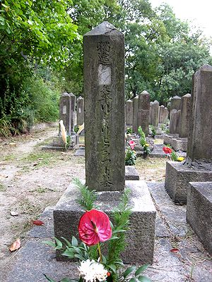 真田山陸軍墓地_f0139570_1857399.jpg