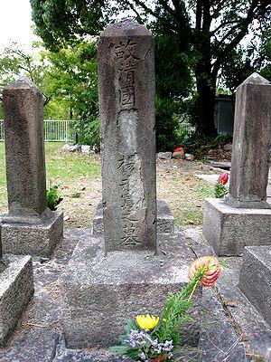 真田山陸軍墓地_f0139570_18581665.jpg