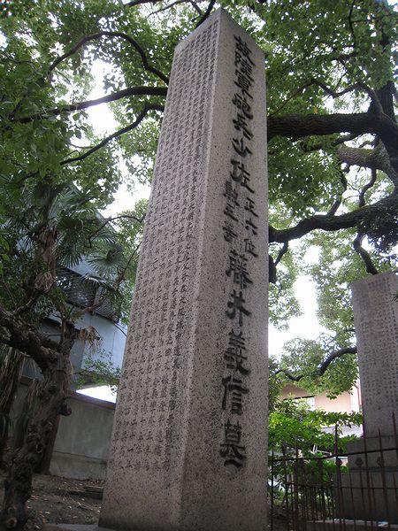 真田山陸軍墓地_f0139570_191089.jpg