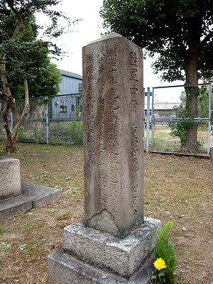 真田山陸軍墓地_f0139570_1911490.jpg