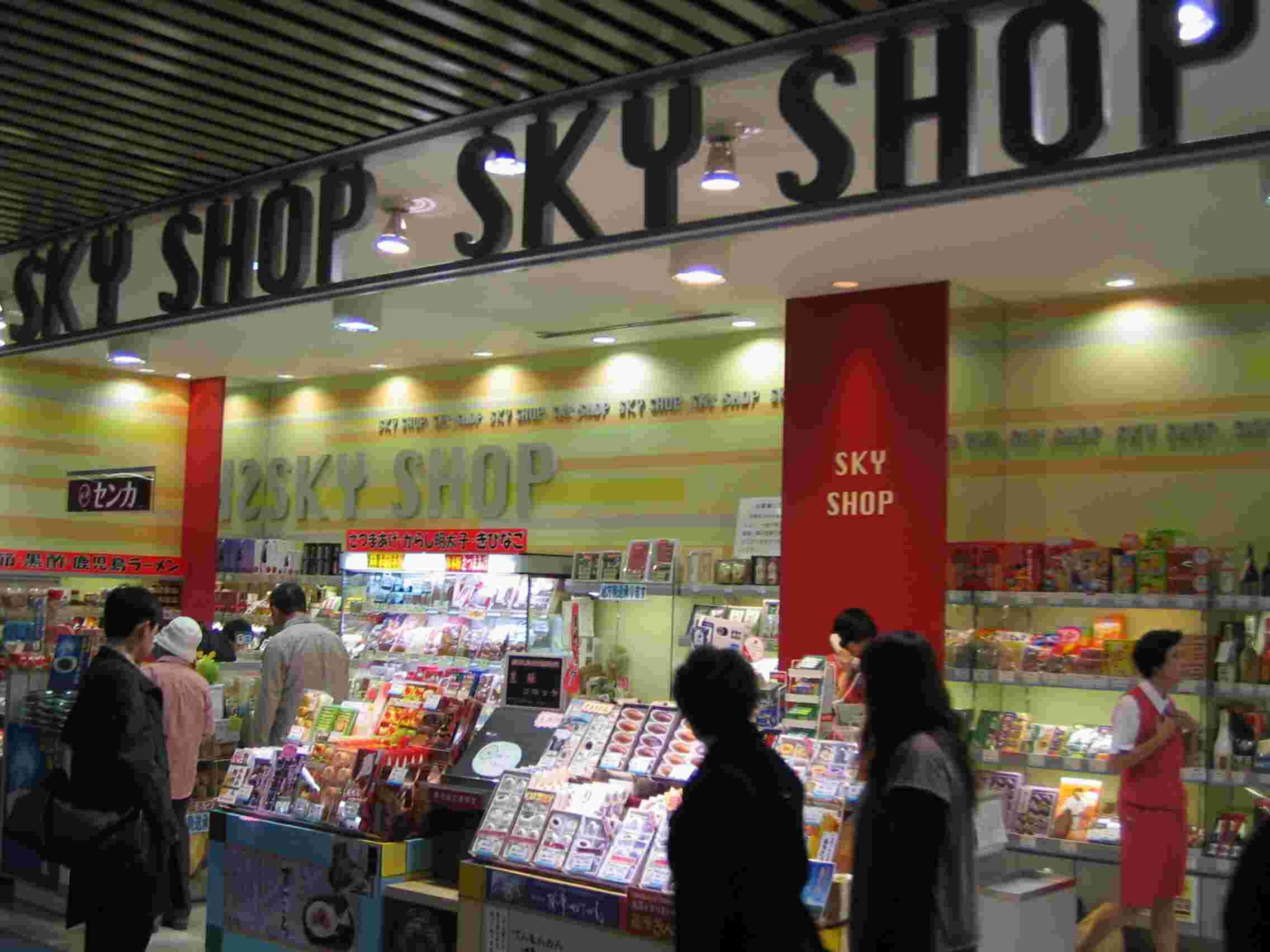 「空港レストランの価格帯を見直すと、観光活性化する」_d0015277_2027898.jpg