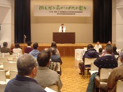田んぼと森の命のまつり     障がい者福祉後援会設立について _b0092684_15494084.jpg