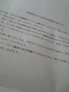 e0007085_1144111.jpg