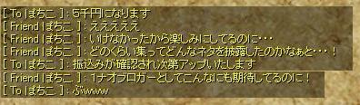 f0120403_2029974.jpg