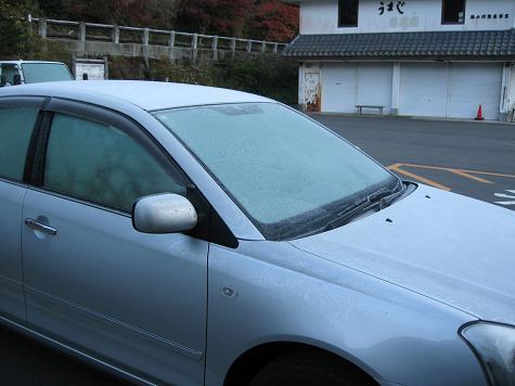 冬らしくなってきた_e0101917_8523772.jpg
