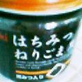 b0040819_17192121.jpg