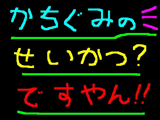 f0056935_1956318.jpg