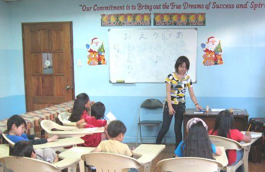JANL国語教育分科会 活動開始 2007年12月1日_a0109542_1714566.jpg