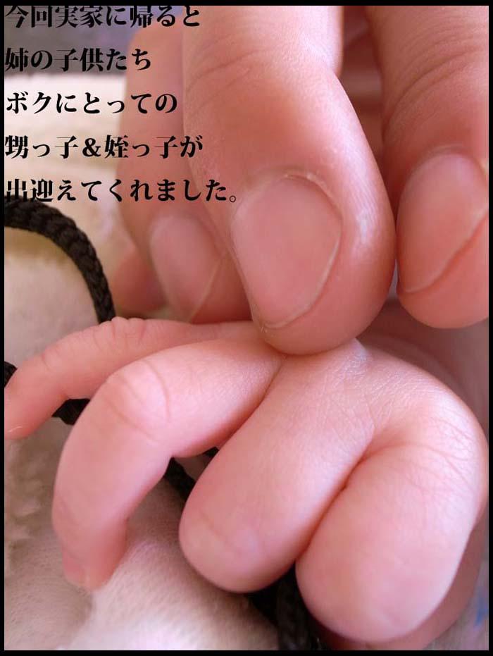 c0088754_17491727.jpg