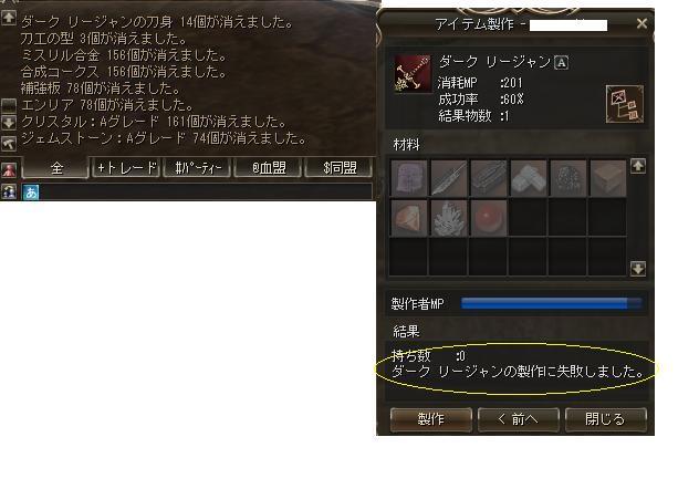 d0077955_1450493.jpg
