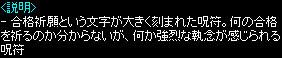 f0115259_11492756.jpg