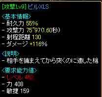 f0016964_2124019.jpg