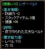 f0016964_2124436.jpg