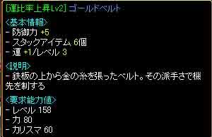 f0016964_2125144.jpg