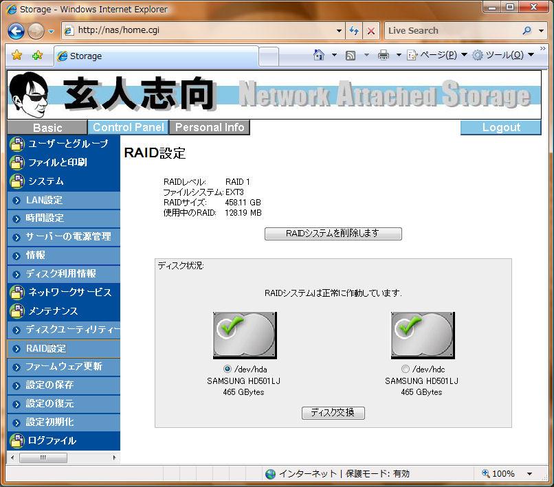 f0042270_264971.jpg