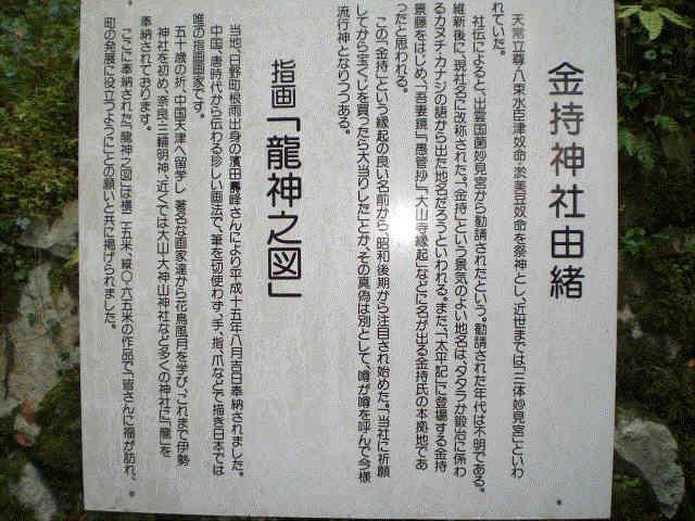 f0153475_7132615.jpg