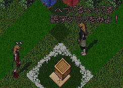 【出雲】活動99日目- アトヒトリじゃ -By Chiffon_a0100479_2225333.jpg