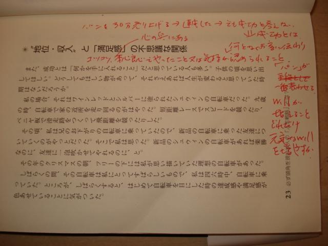 c0119385_177531.jpg
