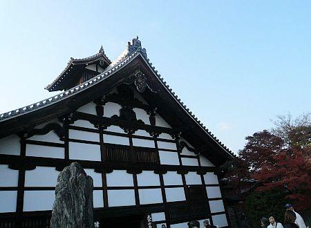 京都紅葉・・・2_d0078486_7545113.jpg