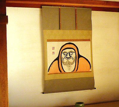 京都紅葉・・・2_d0078486_754640.jpg