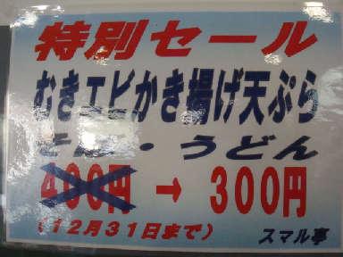 f0138304_6533277.jpg