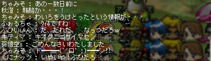 f0006510_19454525.jpg