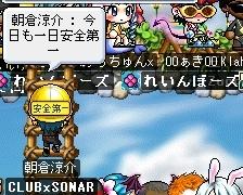 f0006510_20165712.jpg