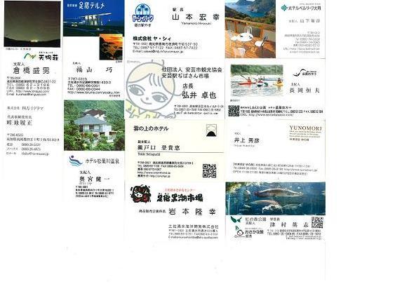 飛翔会_e0101917_17393888.jpg