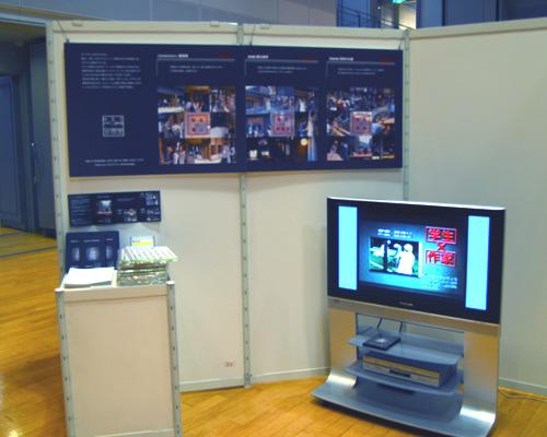 デザイントリプレックス2008のエキシビションにNSCデザイン工科カレッジが参加_b0110019_1335459.jpg