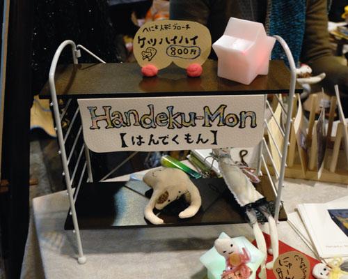 クリエーターズマーケットに名古屋総合デザイン専門学校の卒業生参加_b0110019_22463390.jpg