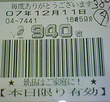 f0065228_19492762.jpg