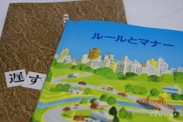 f0146531_16533639.jpg